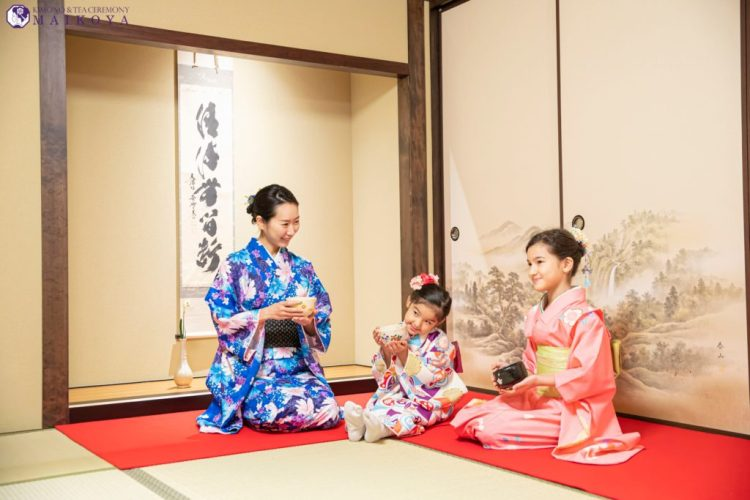famiy tea ceremony