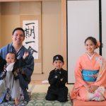 Buying Japanese Kimono
