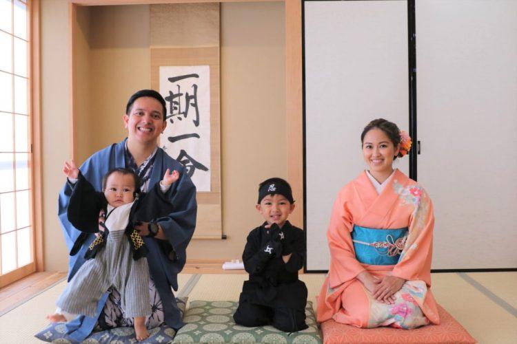 kimono ninja family