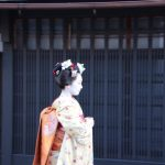 Frequently Asked Questions about Geisha / Maiko