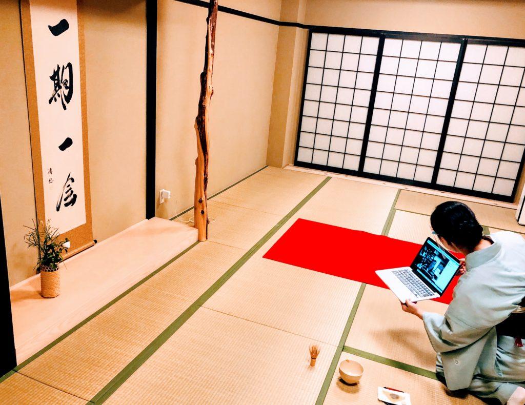 Online tea ceremony