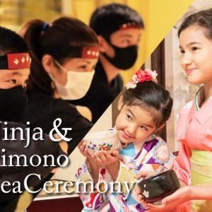 NINJA-kimono-tea-banner