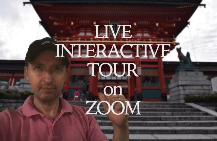 Fushimi Inari Tour Online