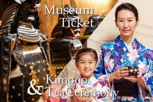 Kimono Tea ceremony and Samurai museum in Kyoto