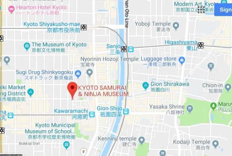 Samurai & Ninja Museum Kyoto