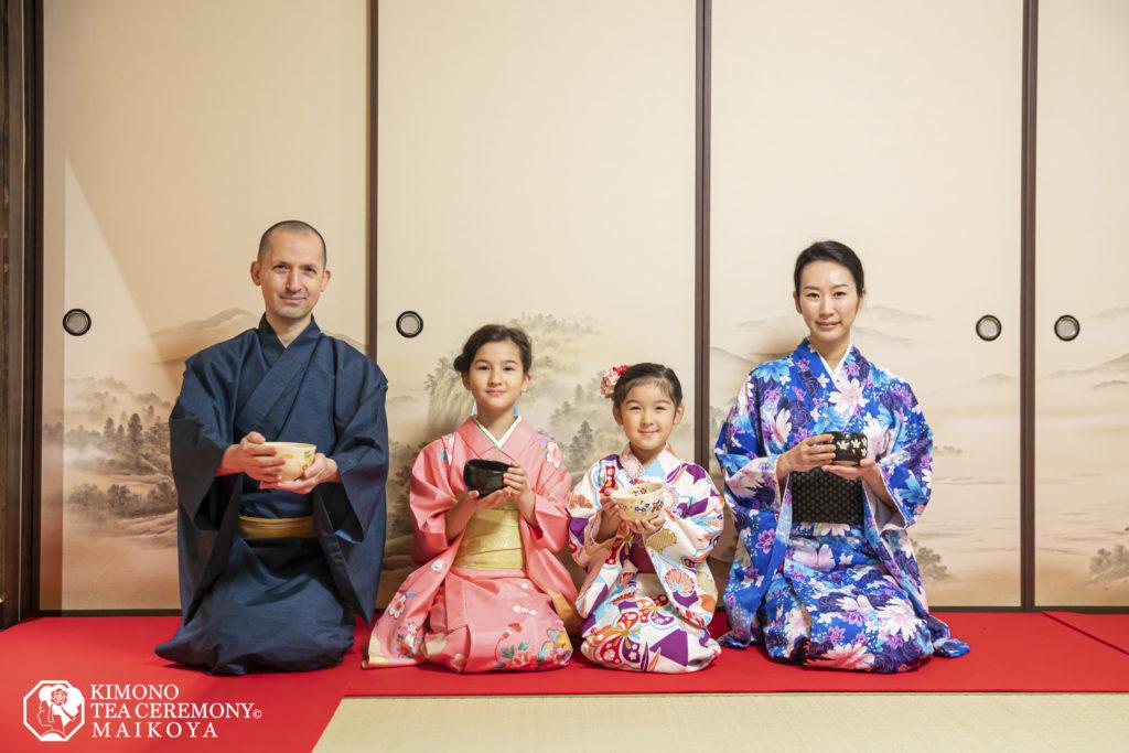 Kimono for kids ladies mens