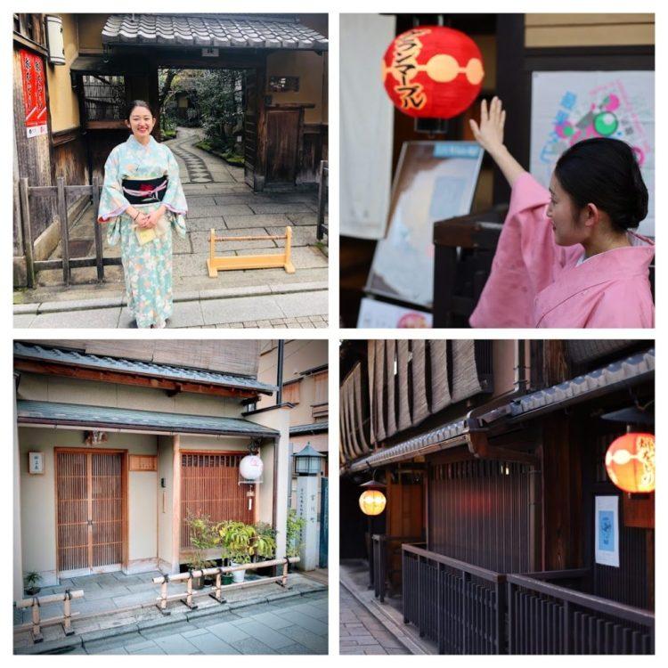 Gion Ochaya, Okiya, Ryotei