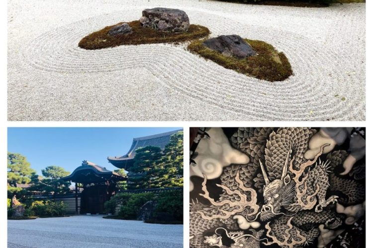 Kenninji Temple, Gion