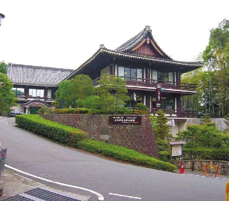 Ryozen Museum