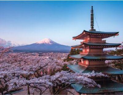 Pagoda (to)