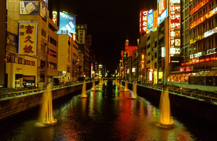 osaka honeymoon ideas