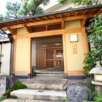 Review of Kyoto Ryokan Kinoe