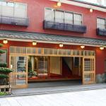Nishikiro Ryokan in Kyoto