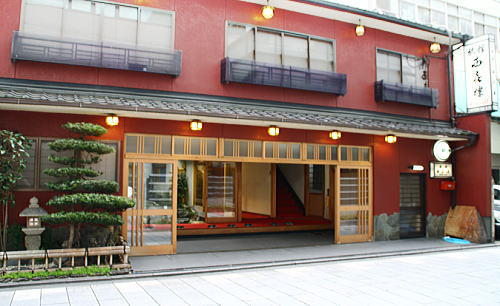Nishikiro Entrance