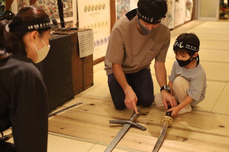 ninja lesson for kids