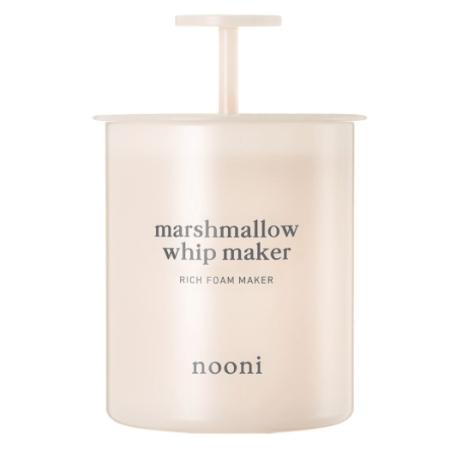 Nooni Marshmallow Whip Maker   Below Freezing Beauty