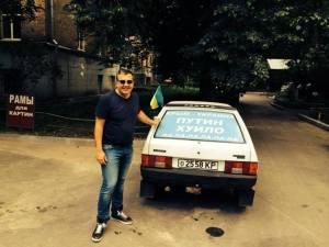Mikheil Saakashvili, President of Georgia, posted on his FB page