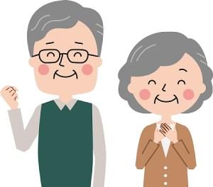 入園式 祖父母 呼ぶ