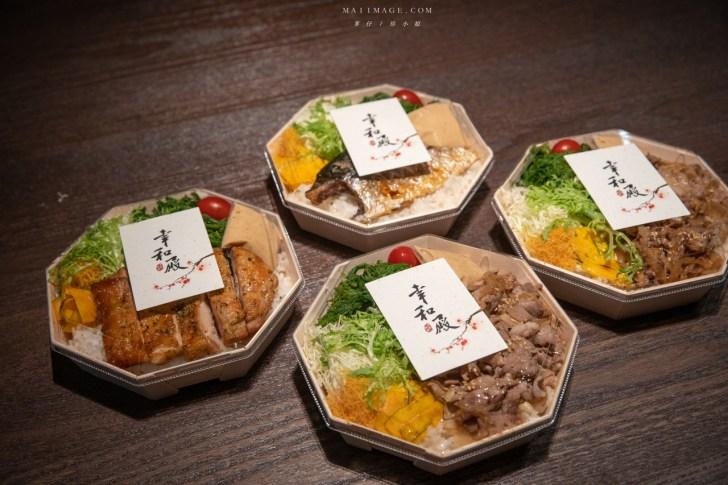 DSC03282 - 台北外帶美食、外送餐廳懶人包!日式、韓式、中式、越式通通都有