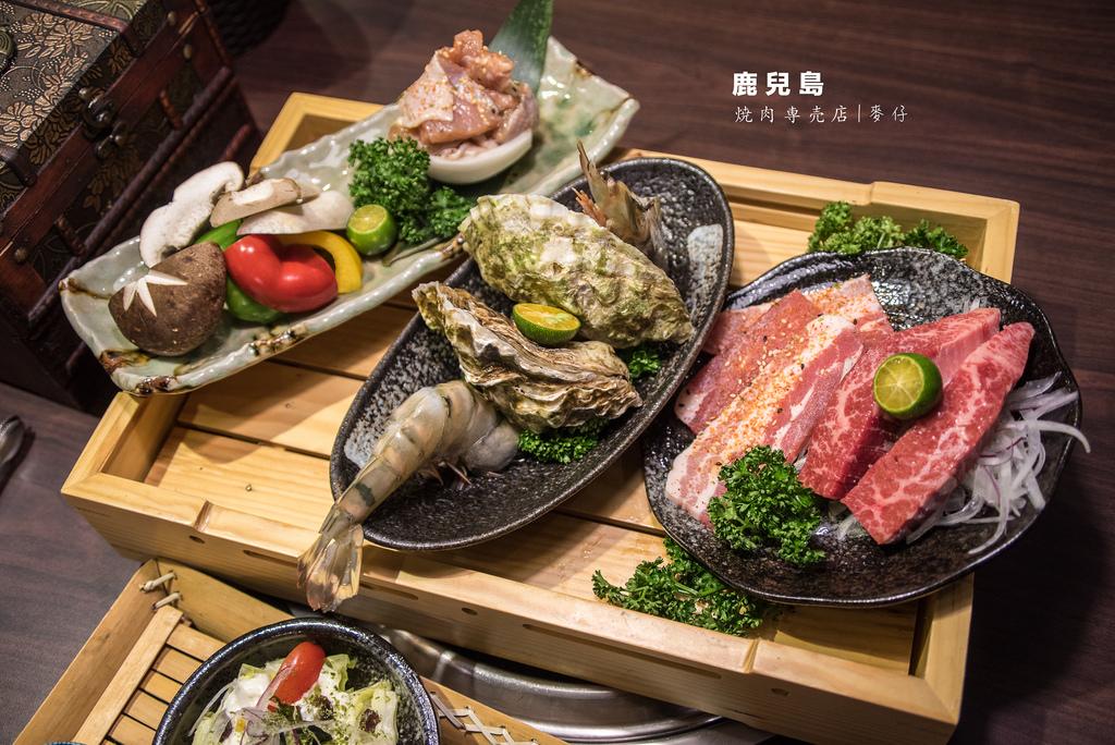 食-板橋|鹿兒島燒肉專賣店(板新店)|精緻美味的日式燒肉專賣店全新推出無菜單料理|高品質的精緻肉品 ...