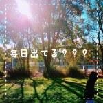海外在住者が経験した日本で便秘になりやすくさせる3つの原因と対策!!