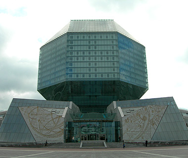 Minsk National Library