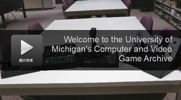 Welcome to the University of Michigan's Computer and Video Game Archive