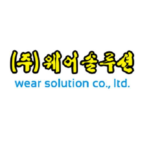 Logo of Wear Solution Korea and a client of Mailam Upking Engineering Limited