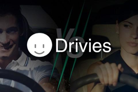 Drivies