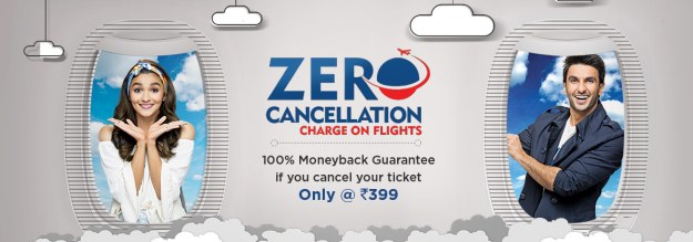 Makemytrip Zero Cancellation Offer