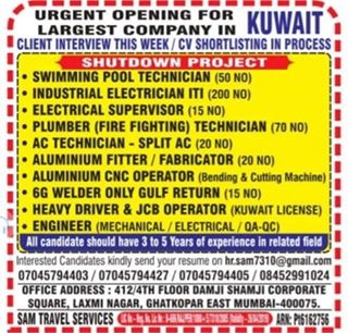Urgent Opening For Largest Company In Kuwait January 31 2020
