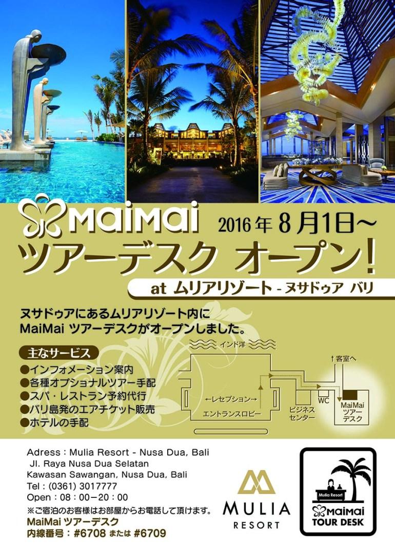 Mai Mai Card-outline
