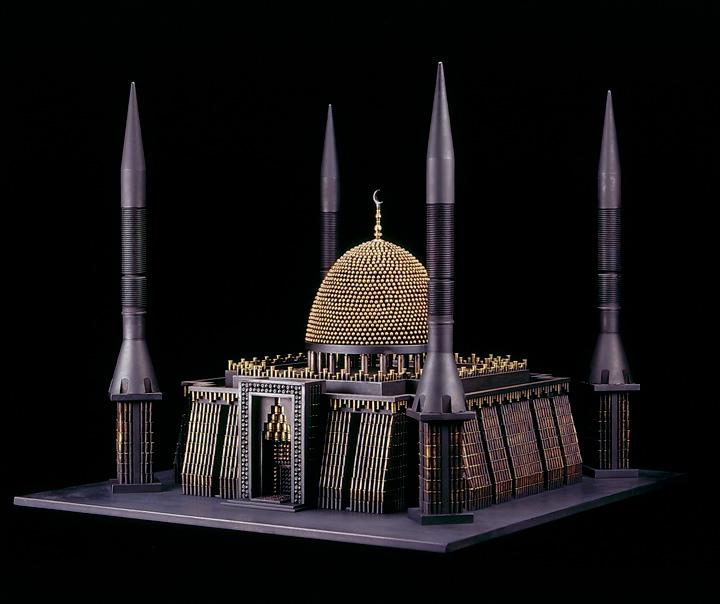 Farrow, Mosque III AAE