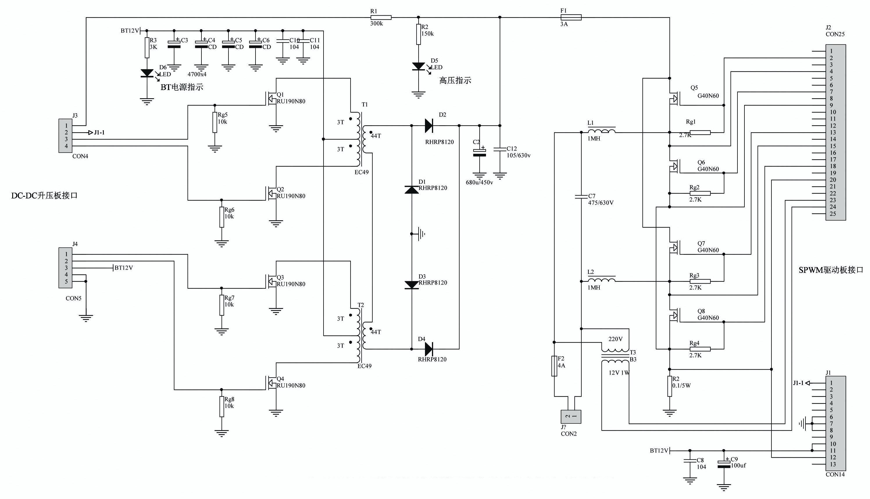 [WRG-7447] Sodium Vapor Fixture Wiring Diagram