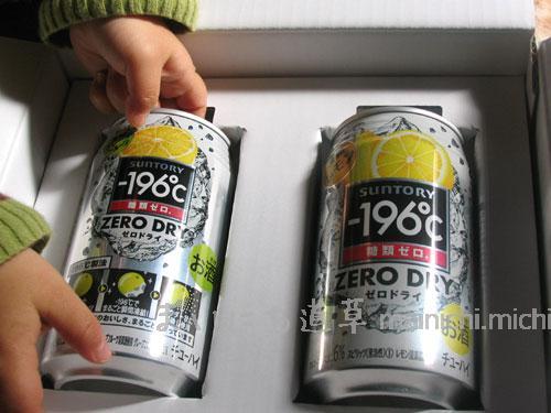 -196℃ゼロドライ 凍結レモン&グレープフルーツ