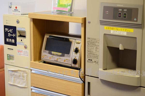 給湯器・トースター・テレビカード販売機