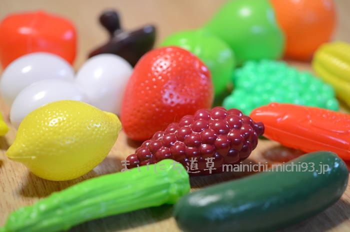 プラスチックの野菜や果物など(300円商品)