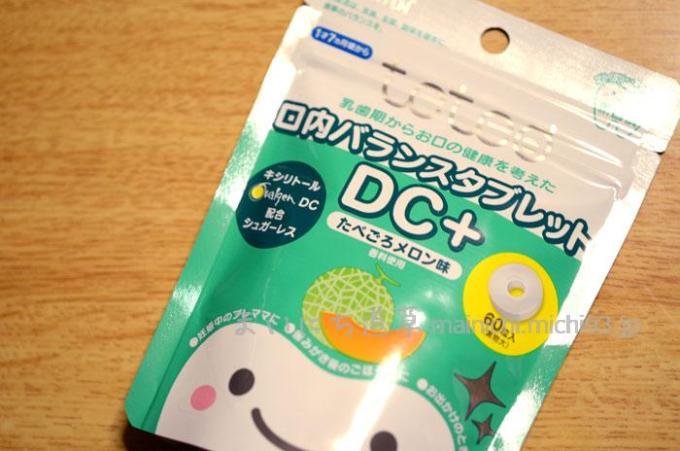 口内バランスタブレットDC+(たべごろメロン味)