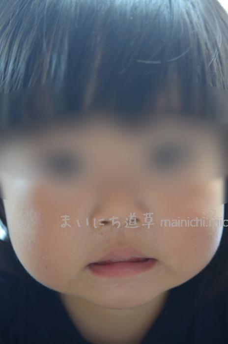 次女 一歳五ヶ月