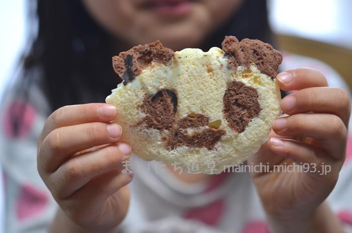 パンダケーキできた!
