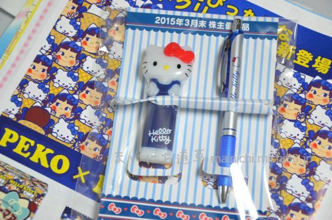 「キティちゃん印鑑ケース」と「キティちゃんボールペン」