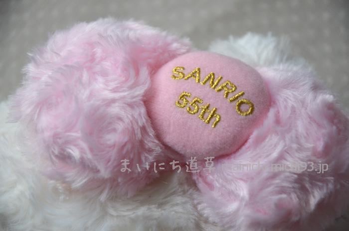 キティのリボンに「SANRIO 55th」の刺繍