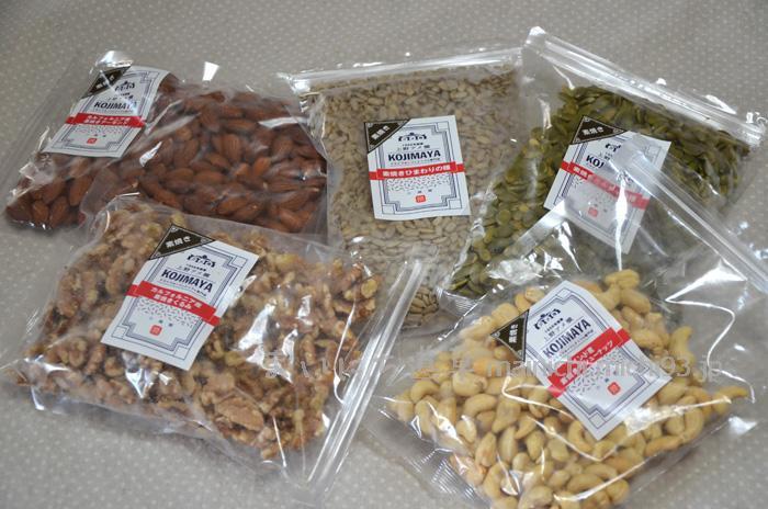 塩&油無添加、素焼きナッツ5種お試しセット
