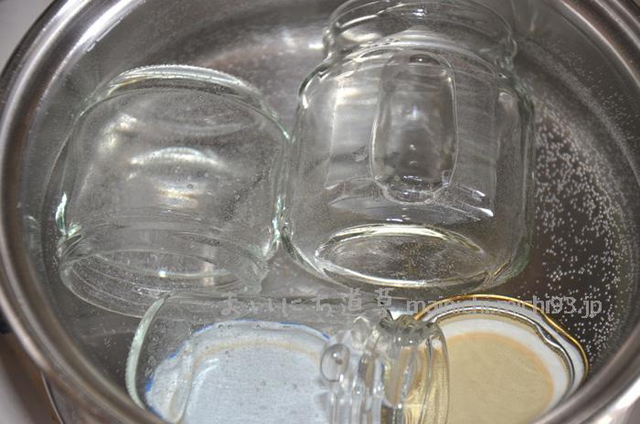 ガラス瓶の煮沸消毒