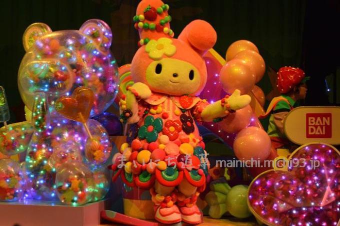Miracle Gift Parade(ミラクルギフトパレード)