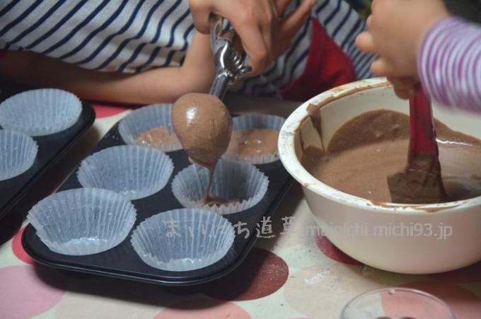 デビルズカップケーキ作り