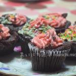 チョコミント&いちごチョコカップケーキ