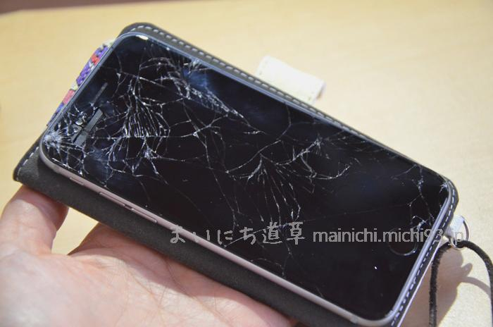 iPhone6 画面のガラス割れ