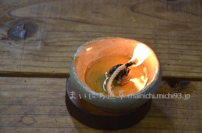 椿油ランプ