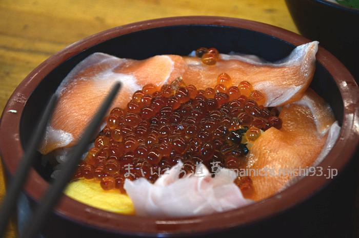 イクラ親子丼 1,150円